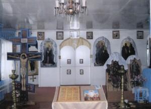Внутреннее убранство Приход в честь Святой Троицы
