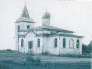 Храм в честь Воскресения Христова(вторая половина XX века)